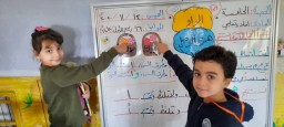الصف الثالث..الشعبة الأولى.. العربية لغتي..إملاء 20-11-13