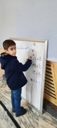 الصف الاول / تعلم باللعب / رياضيات / الجمع على مستقيم الأعداد 20-12-22